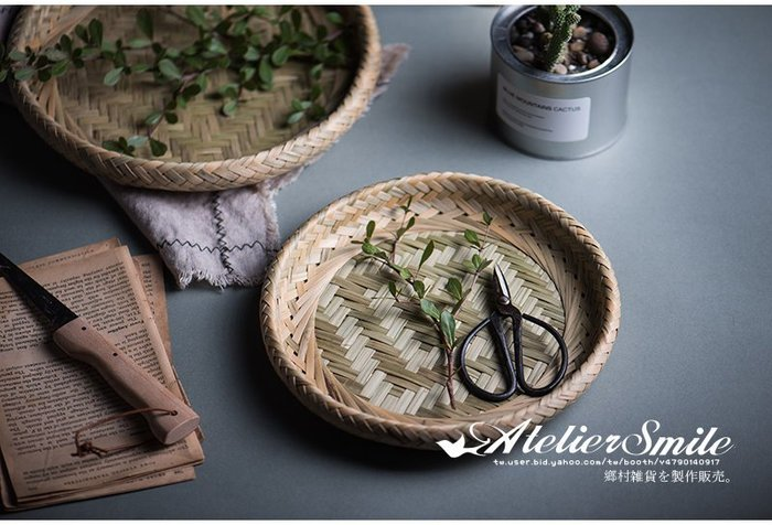 [ Atelier Smile ] 鄉村雜貨 越南進口 手作竹編托盤 果盤 茶盤 點心盤 收納盤 # 套組 (現+預)