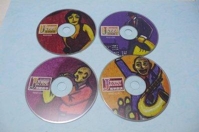 紫色小館76-6------爵士樂的故事-JAZZ