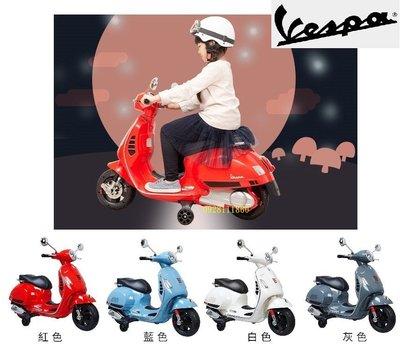 原廠授權 偉士牌Vespa GTS Super Sport兒童電動機車充電電動速克達摩托車兒童騎乘電動車兒童超跑801