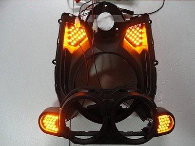 新廣科技 HID 大B BWS 125 前+後原廠飾板+LED 方向燈+LED 繼電器。前 後 LED蜂巢方向燈崁入式