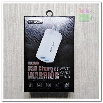 CH-603雙孔手機充電器/ 雙孔都是2.1A快充充電器/ USB充電器頭/ 行動電源變壓 手機 平板 適用 台中市