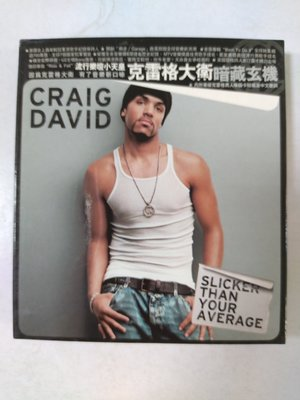 昀嫣音樂(CD42)  克雷格大衛 CRAIG DAVID 暗藏玄機 Slicker Than Your Average