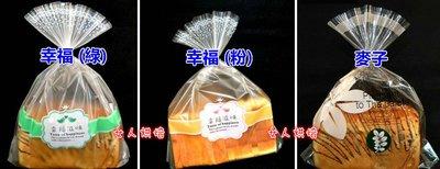 女人烘焙 (現貨-20pcs/1包) 30*34cm 450g 吐司袋 蛋捲袋 麵包袋 土司袋包裝袋西點袋糖果袋餅乾袋
