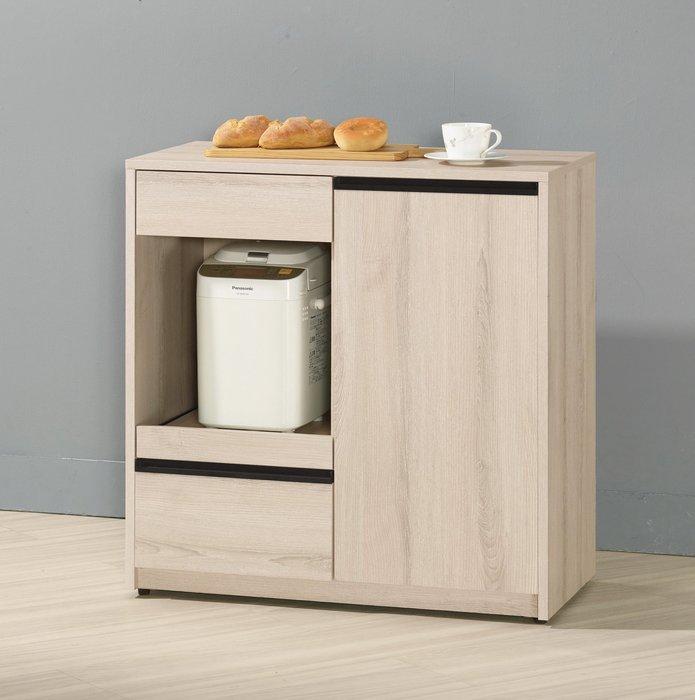 塔利斯2.6尺餐櫃😊暖暖屋傢俱傢飾😊