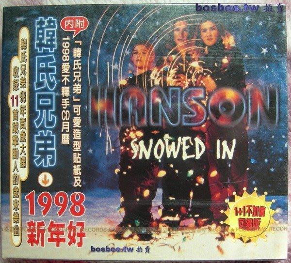 ◎全新絕版CD附贈品未拆!韓氏兄弟-Hanson-新年好-SNOWED IN專輯-歡迎看圖與曲目◎