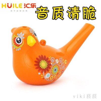 口琴 創意彩繪水鳥口琴兒童DIY音樂可愛哨子兒童創意口哨喇叭 nm13690