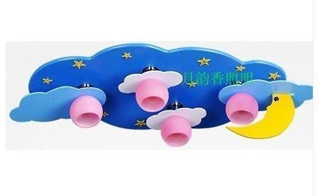 {美學}兒童臥室燈雲朵星星月亮吸頂燈卡通燈MX-2023