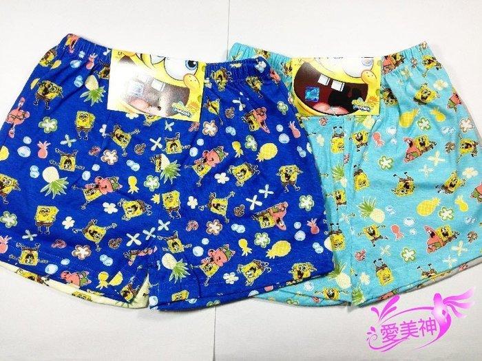 【B合併商品】84555 海綿寶寶男童平口褲 2入1組 台灣製 $100