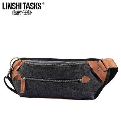 【預購+免運費】LINSHI TASKS帆布腰包男復古帆布包斜挎單肩包胸包小背包休閑潮包