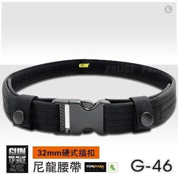 【ARMYGO】GUN 32 mm硬式插扣尼龍腰帶 #G-46