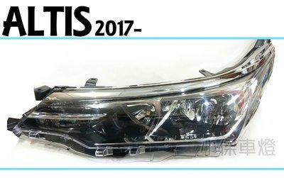 小傑車燈精品--全新 Altis 17 18 2017 2018 年 11.5代 原廠型 大燈 一顆3300
