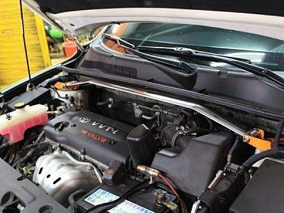 (逸軒自動車)2009~RAV4  SUMMIT引擎室拉桿 結構桿 拉桿 強化連桿PREVIA WISH ALTIS