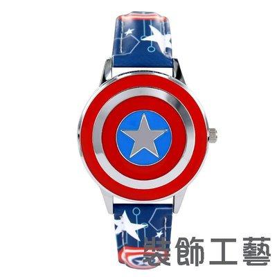 迪士尼美國隊長盾牌手錶 翻蓋石英錶漫威...