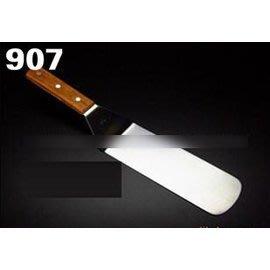 【鏟刀-長鏟-不銹鋼木柄-907-3支/組】披薩鏟子 披薩刀 蛋糕鏟刀芝士鏟漏鏟 烘焙工具-8001001