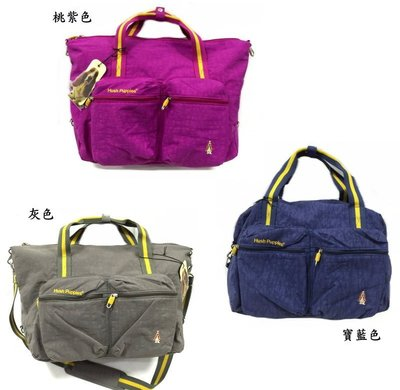 │BAGGAGE WORLD│-大頭狗Hush Puppies 兩用手提肩背超輕旅行袋購物包免運歡迎詢問優惠