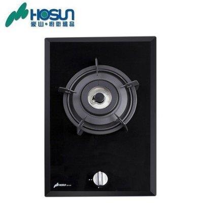 【 老王購物網 】豪山牌 SB-1020 單口併爐 黑色強化玻璃 檯面爐 瓦斯爐