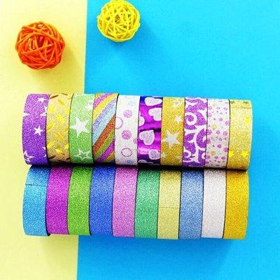 閃光膠帶彩色不干膠文具膠批髮DIY彩帶膠10個顏色裝相冊裝飾膠帶