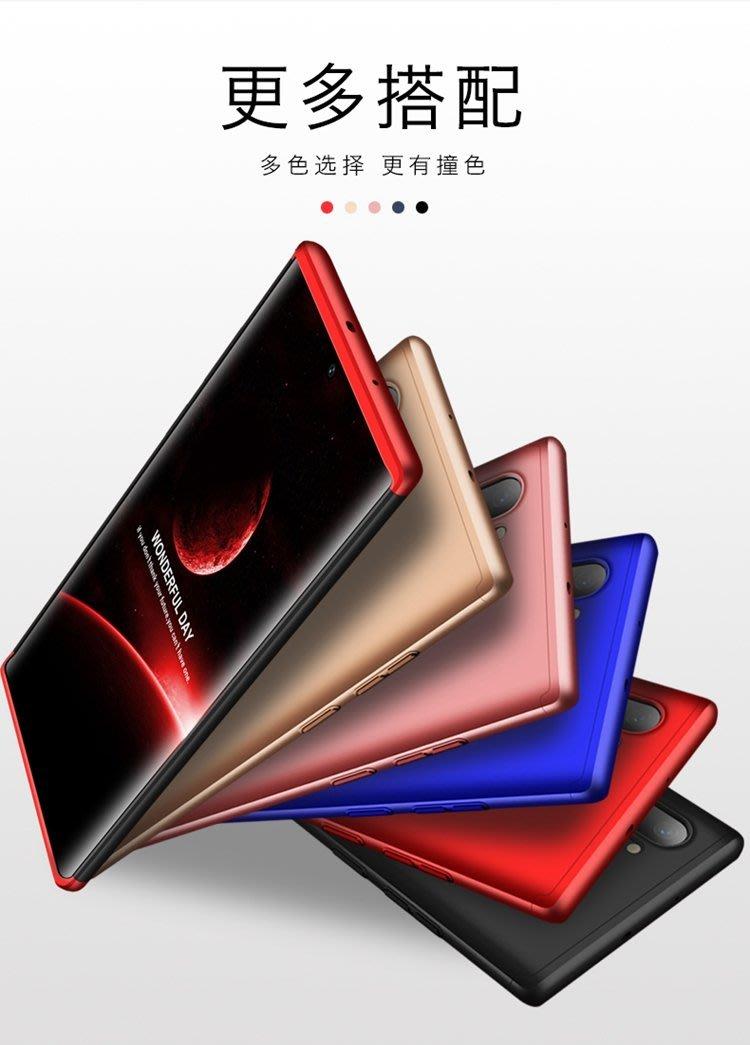 三星 Note10lite Note10 Note10+ Note8 Note9  全包覆 360 拼接 手機殼