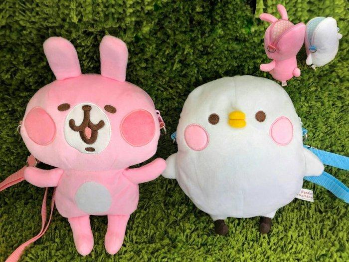 ///可愛娃娃///~正版可愛的卡娜赫拉小動物~兔子/小雞(P助)絨毛娃娃全身造型側背包--約31公分