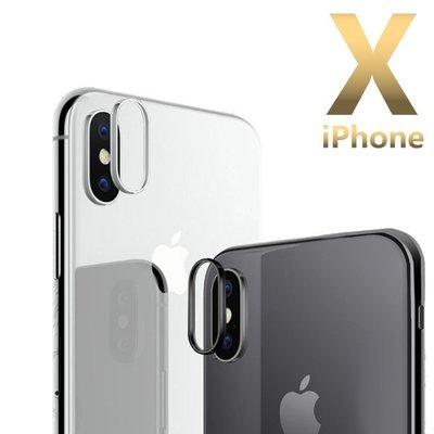 [配件城]鏡頭圈 鋁合金 金屬 圈 保護套 攝像頭 保護框 攝戒 防刮 iPhone x iPhonex 10 ix