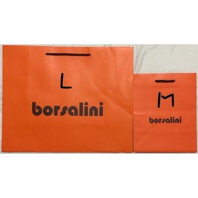 borsalini 禮品袋 紙袋 禮盒袋 購物袋 手提袋 包裝袋 送禮袋 商用袋