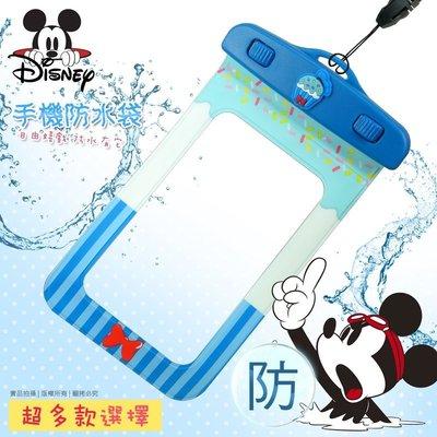 正版 迪士尼 防水袋/手機袋/HTC One M9/M8/E8/E9/Plus/Butterfly 2/ME
