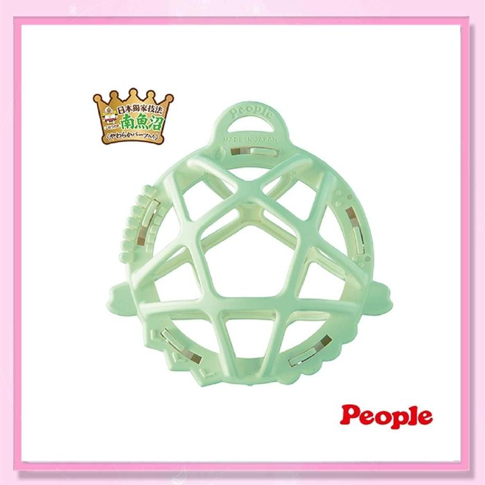 <益嬰房>日本People-日本製彩色米的洞洞球玩具(柔軟)(0個月以上)固齒器KM030