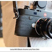 順通數碼相機旗艦店Leica M10 Black chrome Leitz Park Skin