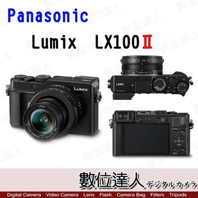 【登錄送32G+原電】公司貨 Panasonic LX100M2 LX100II 2019.12.31止