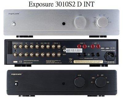 【富豪音響】英國原裝Exposure 3010S2 INT 兩聲道擴大機 特惠中