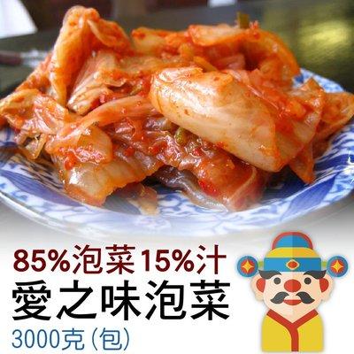 【退冰即食】愛之味韓式泡菜|泡菜鍋聖品|3KG(包)