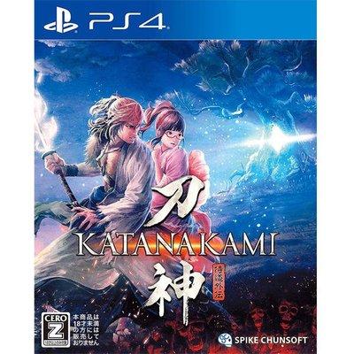 歡樂少年】免運全新現貨 PS4 侍道外傳 刀神 中文版