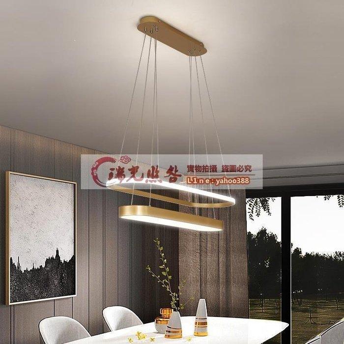 【美燈設】led金色圓形吊燈現代簡約客廳餐吊燈創意北歐風燈飾燈具
