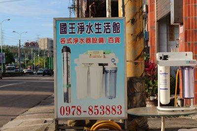 [國王淨水] 3M ep25過濾器 濾水器 可生飲 加強除鉛 有認證 有實體店面最有保障