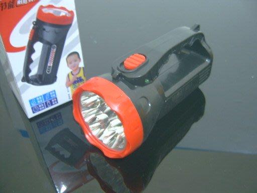 #萬粘大樓#9LED 特超亮聚光充電式手電筒