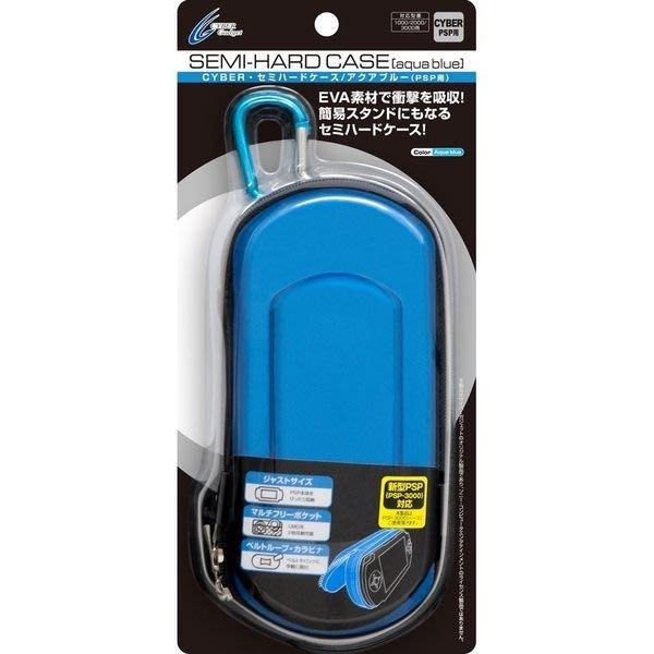 PSP專用 日本 CYBER Gadret EVA 耐衝擊 半硬包 硬殼包 主機包 保護包 藍色款【板橋魔力】