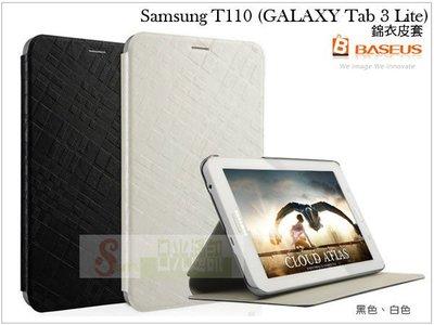 日光通訊@BASEUS原廠 Samsung T110/Galaxy Tab 3 Lite 倍思錦衣 雅致超薄側掀皮套 站立式側翻保護套