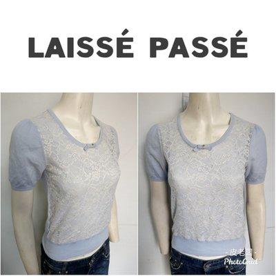 【皮老闆】二手真品 LAISSE PASSE 衣服 上衣 短袖 E894