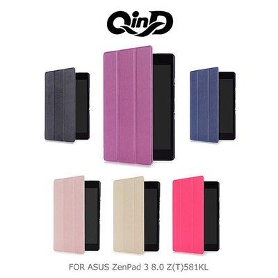 --庫米--QinD ASUS ZenPad 3 8.0 Z581KL T581KL 三折可立側翻皮套 智能休眠喚醒
