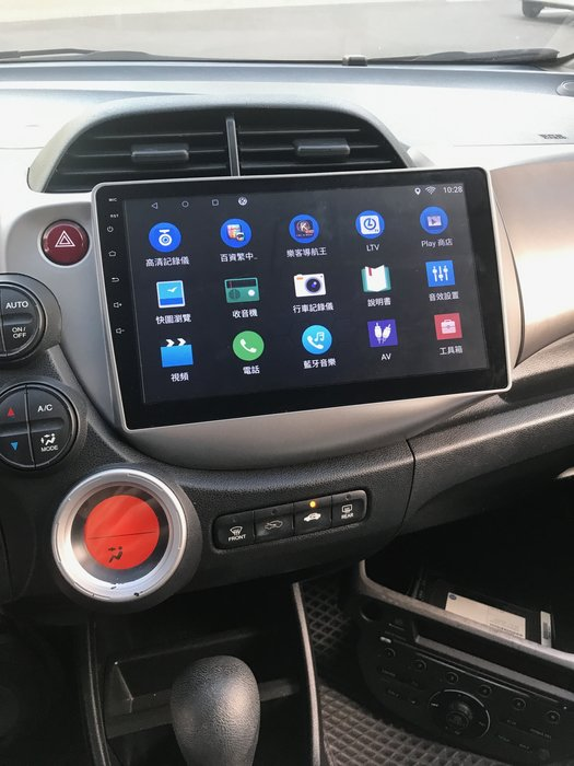 【嘉義.新動力汽車音響】Fit專用10.1吋Android主機