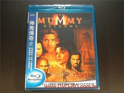 [藍光BD] - 神鬼傳奇2 The Mummy Returns ( 得利環球 )