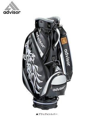 【JP.com】日本 advisor 昇龍 龍版 ADB-1808 高爾夫球袋 5色可選 (黑色銀龍)