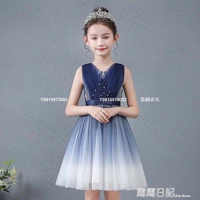 【獨家新品】夏季女童漸變秋冬紗裙子兒童公主裙蓬蓬寶寶洋裝小女孩禮服洋氣