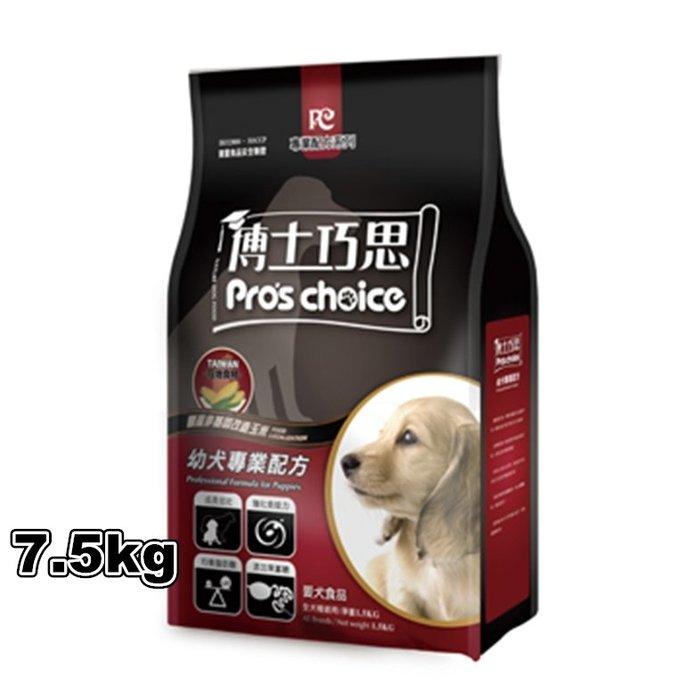 *COCO*博士巧思專業配方系列-幼犬專業配方7.5kg(雞肉口味)狗飼料