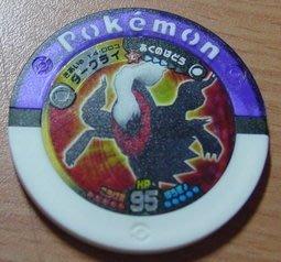 神奇寶貝 日版 戰鬥圓盤 紫色 14彈 達克萊伊 14-003 台灣不能刷 僅限收藏