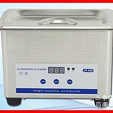 三季液晶數位控制0.8L超音波清洗器超聲波清洗機  BH233