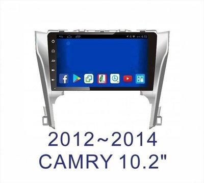 中壢【阿勇的店】7代 12~14年 CAMRY 專車專用安卓機 10.2吋螢幕 台灣設計組裝 系統穩定順暢camry