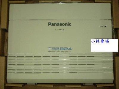 國際牌Panasonic TES-824/TES824(實裝容量3外線8分機)總機1台=含3路來電顯示卡==