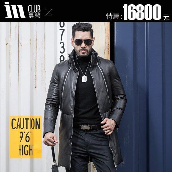 【爵盟】 PY113 新款可拆卸真皮羽絨服男士時尚中長款大衣海甯綿羊皮皮衣修身帥酷外套 加厚保暖 免運