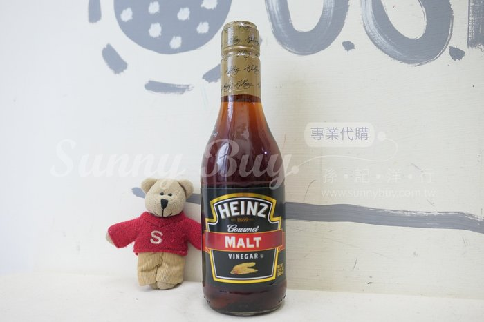 【Sunny Buy】◎現貨◎ 美國 HEINZ 亨氏 無糖麥芽醋 355ml 英式調味 炸魚薯條 沙拉